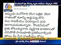 Nara Lokesh Controversial Tweets on Jagan & Sakshi Paper