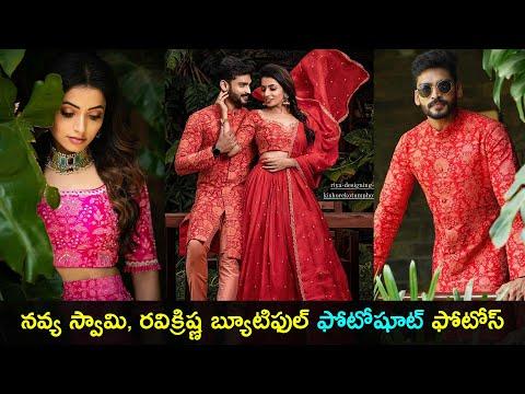 TV actress Navya Swamy and Ravikrishna's photoshoot pics go viral