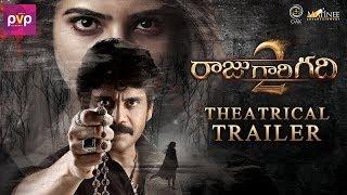 Raju Gari Gadhi 2 Theatrical Trailer- Nagarjuna, Samantha..