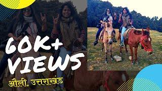 joshimath to auli ropeway । travel india । places to travel in Uttarakhand