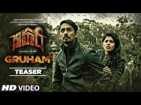Gruham-Movie-Teaser