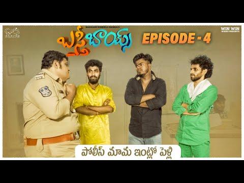 Basti Boys Web Series- Episode - 4- Naga Babu Konidela