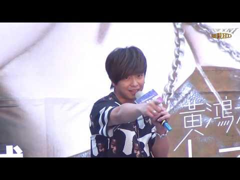 3 變奏的浪漫(1080p)@)黃鴻升超有感改版簽唱會高雄場[無限HD]