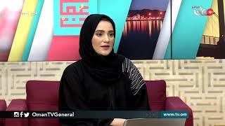 طريقة التسجيل في نظام الدعم الوطني للفئات المستحقة للوقود | من_عمان ...