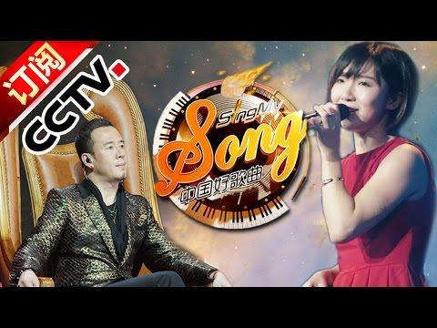 20140124 《中国好歌曲》第四期 王菲《红豆》作曲现身参赛 张国荣遗曲登台PK(完整版)