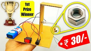 How To Make Earthquake Alarm Working Model | Inspire Award Science Projects 2020