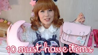 10 MUST HAVE ITEMS in your LOLITA handbag