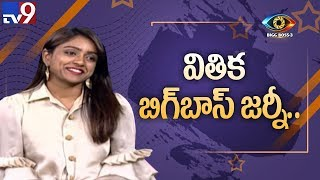 Bigg Boss Telugu 3: Exclusive interview with Vithika Sheru..