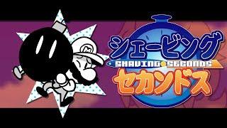 LEARN TO SPEEDRUN ||Shaving Seconds: Super Mario 64 (16 star)
