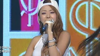 Lip Service - Too Fancy, 립서비스 - 돈비싸, Show Champion 20140917