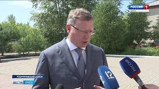 Снижение тарифа на мусор сегодня прокомментировал глава региона Александр Бурков