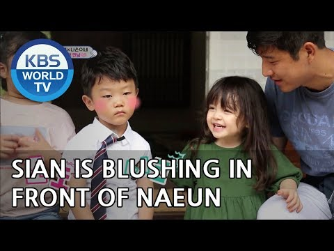 Sian is blushing in front of Naeun. XD [The Return of Superman/2018.09.16]