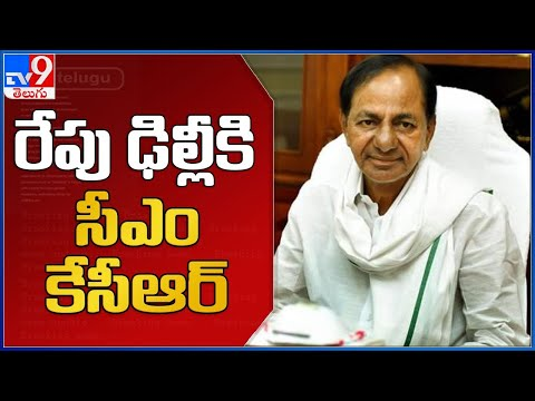 CM KCR on 3-day visit to Delhi from tomorrow