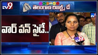 War is one-sided- MP Kavitha on TS Assembly Results..