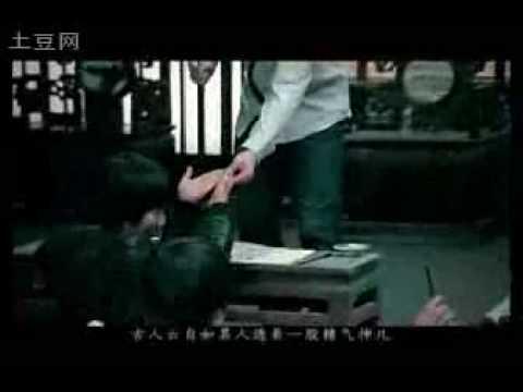 胡彥斌 《筆墨登場》MV完整版