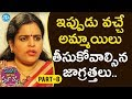 Karate Kalyani responds on actress Sri Reddy row