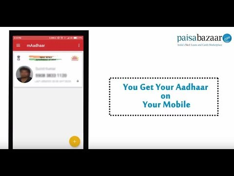 How to install mAadhaar App