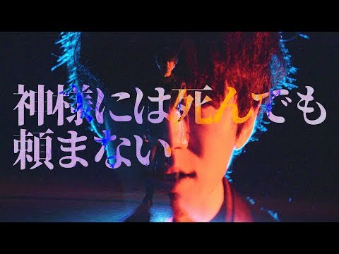 phonon / 「Mr.Madman」 MV