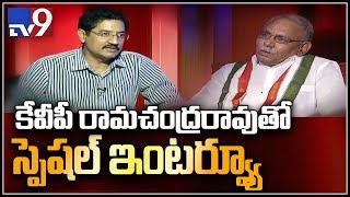 Congress MP K.V. P Exclusive Interview With TV9..