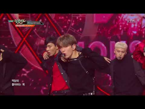 뮤직뱅크 Music Bank - DRAMARAMA - 몬스타엑스 (DRAMARAMA - MONSTA X).20171110