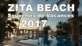 отель zita beach resort 4 джерба тунис