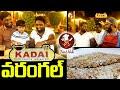 Kadai Restaurant - Hanamkonda Food - Food Wala