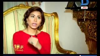 العاشرة مساء|وائل الابراشى يستضيف الفنانة شرين عبد ...