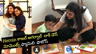Kajal Aggarwal latest lock down moments with family..