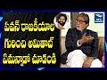 Amitabh Bachchan About Pawan Kalyan Politics- Chiranjeevi- Sye Raa