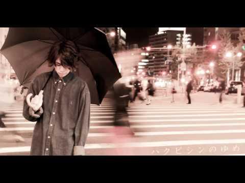 カムラ ミカウ 「ハクビシンのゆめ」 demo