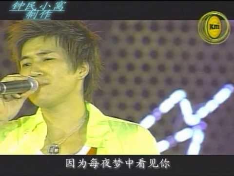 어떤 남자(怎样的男子) Live--Kim Jong Min(Chinese Sub)