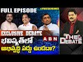 Debate On Political Parties Freebies In India || YS Jagan || PM Modi || The Debate With VK  || ABN