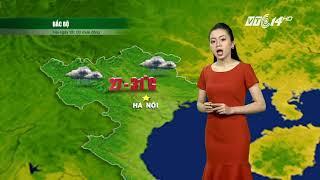 VTC14 | Thời tiết 12h 10/10/2017| Thanh Hóa đến Quảng Trị mưa lớn kéo dài hết ngày mai