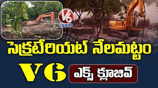 Exclusive visuals of Telangana old Secretariat demolition..