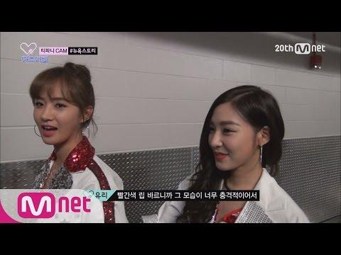 [Heart_a_tag] [Tiffany's CAM] Behind Story Of SNSD At KCON NY! 150821 EP.18