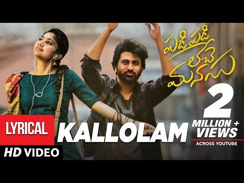 Kallolam-Song-with-Lyrics---Padi-Padi-Leche-Manasu