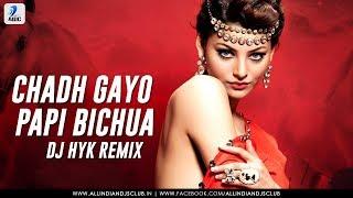 CHADH GAYO PAPI BICHUA REMIX – DJ HYK