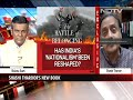 The Battle Of Belonging: Shashi Tharoors New Book  - 26:46 min - News - Video