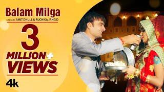 Balam Milga – Amit Dhull – Ruchika Jangid