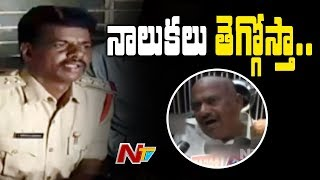 Tongue will be Cut : CI warns JC Diwakar Reddy..