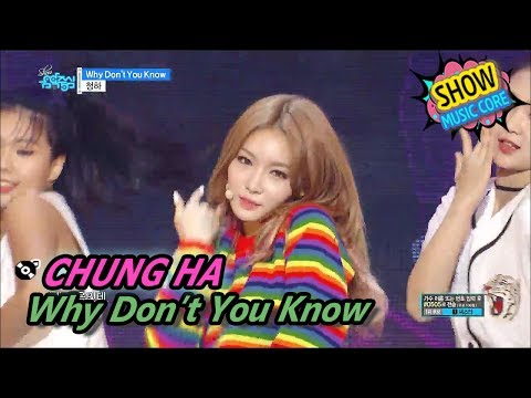 [HOT] CHUNG HA - Why Don't You Know, 청하 - Why Don't You Know Show Music core 20170610