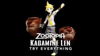 【Kagamine Len/鏡音レン V4x ENG】 Shakira - Try everything (Zootopia) 【VOCALOID4カバー】