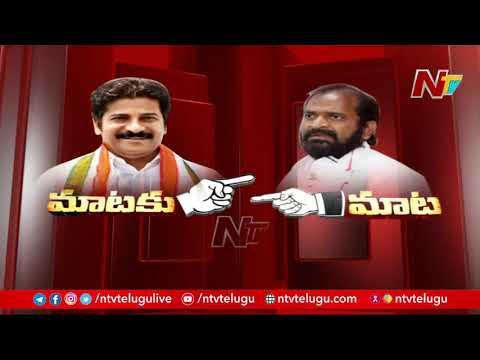 War of words between Revanth Reddy vs Srinivas Goud