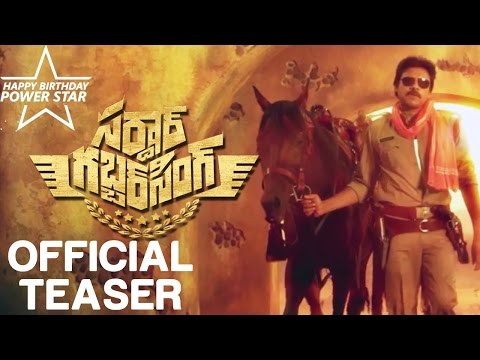 Sardaar-Gabbar-Singh---PowerStar-Pawan-Kalyan-Birthday-Teaser