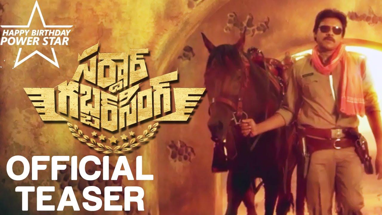 Sardaar Teaser Gabbar Singh 2,Pawan Kalyan