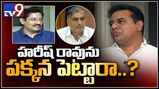 KTR answer to sidelining Harish Rao in TRS..