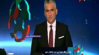 البطولة العربية     -