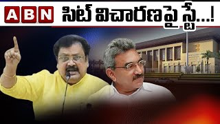 AP HC orders stay on SIT; Jagan govt indulging in vendetta..