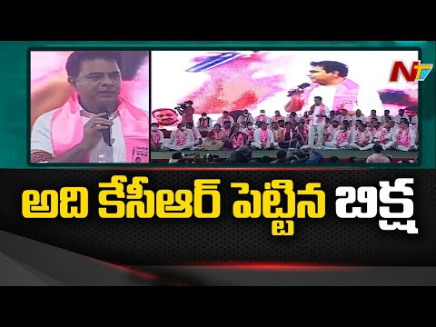 KTR loses cool at opposition party leaders over their comments on CM KCR