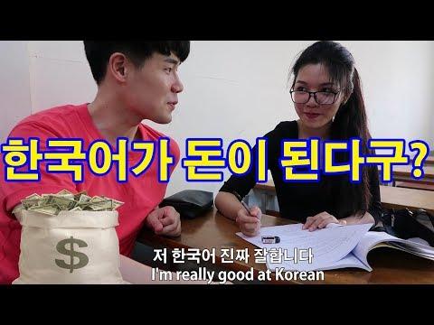 베트남 명문대 한국어학과 직접 가봤다. 한국어 잘함? 왜 배움? l 세계일주#7